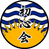 Logo, with the sun rising from below, with the ocean in the background, and the name Shoshinkai vertically superimposed