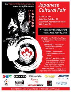 VNCS 2019 Cultural Fair Festival Poster